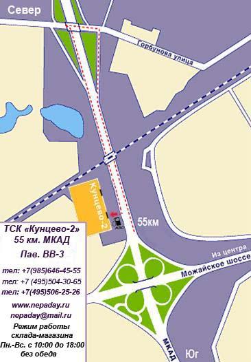 Карта проезда к